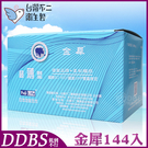 台灣製 金犀 超薄型 保險套 144片裝 ( 日本技術合作 家庭計畫 衛生套 熱銷 情趣 推薦 )【DDBS】