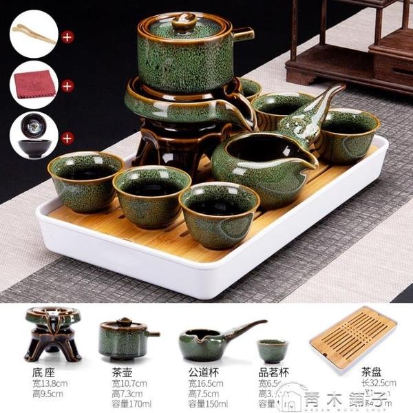 茶具套裝家用功夫茶杯客廳懶人簡約現代半自動整石磨盤陶瓷泡茶壺 ATF青木鋪子