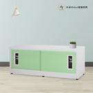 【米朵Miduo】4尺塑鋼拉門座鞋櫃 防水塑鋼家具