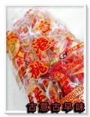 古意古早味香港桃酥400g 約16 個懷舊零食杏仁桃酥杏仁酥便利包裝懷舊的滋味