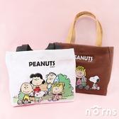 Snoopy帆布手提袋 橫式- Norns 史努比正版授權 購物袋 環保袋