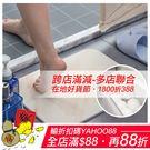 珪藻土地墊 大理石紋【免運】吸水硅藻土地...