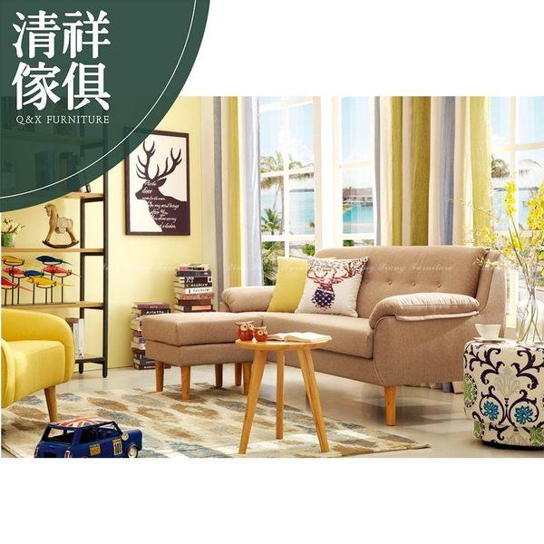 【新竹清祥家具】NLS-33LS22-北歐現代布藝L型沙發(3+腳踏) 極簡 造型 布藝 輕北歐 無印 民宿 套房