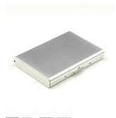 不銹鋼信用卡盒卡片收納盒金屬創意簡約男式銀行卡盒卡包 【免運】