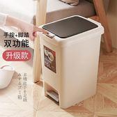 大號垃圾桶手按腳踏垃圾桶有蓋創意塑料辦公室衛生間客廳廚房家用【元氣少女】
