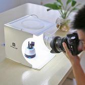 攝影棚便攜折疊攝影棚小型迷你攝影燈補光箱淘寶拍照道具器材2個LED燈 曼莎時尚