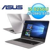 ASUS UX410UF-0043A8250U 14吋超薄邊框筆電 石英灰