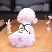 小狗狗衣服公主蓬蓬裙泰迪比熊博美小型幼犬薄款可愛寵物夏裝裙子 莫妮卡小屋