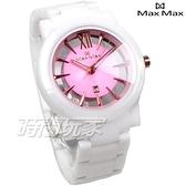 Max Max 白陶瓷錶 鑽石切割鏡面 粉面 玫瑰金時刻 絕美鏤空 女錶 MAS5080-25