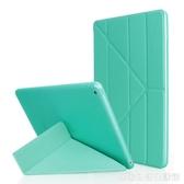 ipad新款保護套9.7英寸硅膠a1893蘋果6新版a1822平板殼子  居家物語