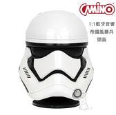 【A Shop】CAMINO Disney 迪士尼授權 1:1藍牙音響 星際大戰 帝國兵風暴頭盔