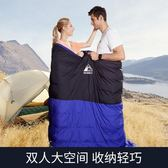 戶外成人雙人羽絨睡袋 高品質可拆分加厚保暖秋冬季鴨絨睡袋