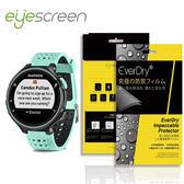 EyeScreen EveryDry GARMIN Forerunner 235 螢幕保護貼
