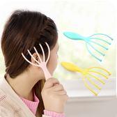 【TT】五爪抓頭按摩器糖果色抓癢器 頭發頭皮撓癢癢手動頭部按摩