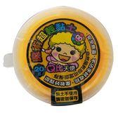 Q比魔術超輕黏土20g/盒-金黃【愛買】