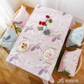 韓式田園餐桌布藝圓桌墊棉麻長方形臺布客廳茶幾電腦桌圓桌方桌布 樂芙美鞋