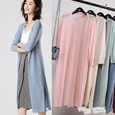 冰絲針織開衫女中長款夏薄款防曬衫韓版空調衫外搭披肩