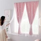 窗簾 窗簾免打孔安裝 全遮光布北歐簡約新款臥室小窗戶魔術貼 【端午節特惠】