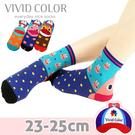 韓國 VivdColor 動物款 可愛卡通直版襪 休閒舒適 棉襪 短襪
