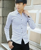 長袖襯衫-春季新款男士長袖襯衫韓版修身條紋襯衣潮流男裝青年休閒格子上衣 現貨快出