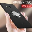 HTC U11手機殼保護套外殼磁吸車載指環支架【聚寶屋】