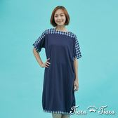 【Tiara Tiara】百貨同步 格紋拼接短袖洋裝(藍)