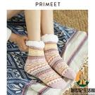 日系家居睡眠襪長襪加厚保暖秋冬月子襪珊瑚絨襪子女中筒襪【創世紀生活館】