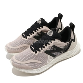 New Balance 慢跑鞋 Fresh Foam X Tempo Wide 寬楦頭 米白 黑 女鞋 緩震跑鞋 運動鞋 【ACS】 WTMPOWBD