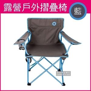 【森博熊BEAR SYMBOL】頂級戶外露營摺疊椅(背帶款有扶手和杯架藍色