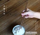 筷子 雞翅木筷子家用無漆無蠟木質快子實木餐具10雙家庭套裝20   傑克型男館