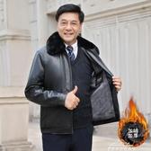 冬季新款中年男士大毛領皮夾克爸爸裝外套加絨加厚中老年PU皮衣男 新年禮物