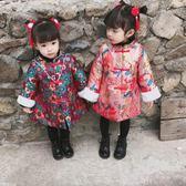 拜年服女童裝冬裝新款韓版兒童唐裝拜年服女寶寶新年裝過年款衣服 雲雨尚品