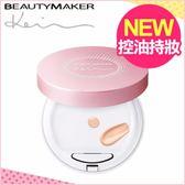 BEAUTYMAKER新一代零油光晶漾持妝氣墊粉餅-自然色 (13g)