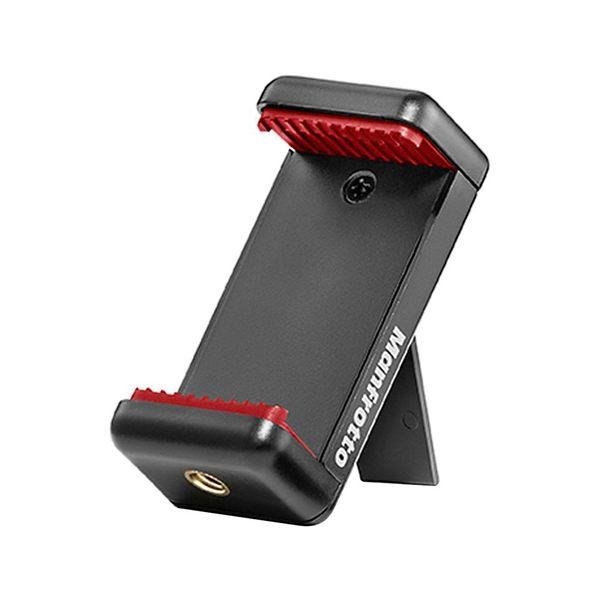 全新 曼富圖 Manfrotto SMART Clamp  MCLAMP 智慧型手機萬用夾  【最寬8.3cm】