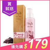 Polynia 紫根平衡乳(100ml)【小三美日】原價$490