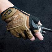 店長推薦登山裝備用品超級技師手套半指狙擊手戶外男射擊特種兵戰術手套