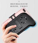 手機散熱器物理降溫神器萬能通用風扇手柄