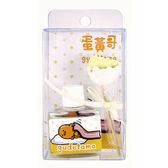 【三麗鷗】蛋黃哥 mini 薰香組8ml(薰衣草)X2