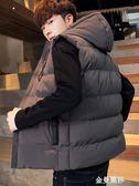男士馬甲秋冬季2018新款潮流羽絨棉保暖坎肩背心加絨加厚馬夾衣服HM 交換禮物