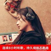 B3無線藍芽耳機頭戴式手機電腦通用重低音插卡音樂游戲耳麥·Ifashion