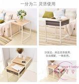 田園伸縮邊几邊柜可移動角几小茶几簡約迷你客廳沙發邊桌帶抽屜