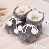 新生嬰兒單鞋襪冬季學步軟底加厚鞋子【奇趣小屋】