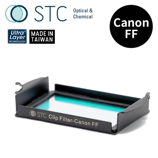 【STC】Clip Filter Astro NS 內置型星景濾鏡 for Canon FF
