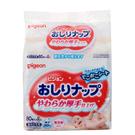 Pigeon 貝親 加厚型純水濕巾 (80抽*3包)P11662[衛立兒生活館]