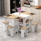 餐桌家用簡易小戶型長方形移動小吃飯桌子多功能4人一桌六椅 元旦狂歡購 YTL