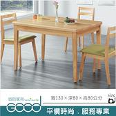 《固的家具GOOD》762-03-AM 班伯利原木餐桌【雙北市含搬運組裝】