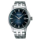 【僾瑪精品】SEIKO 精工 Presage 調酒師系列機械錶-藍/40mm/4R35-01T0A(SRPB41J1)