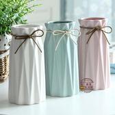 小清新陶瓷花瓶花插現代簡約假花干花花器客廳餐桌家居裝飾品擺件·樂享生活館liv