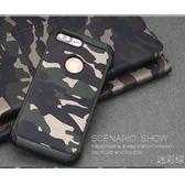 蘋果 iPhone6s Plus 迷彩手機殼 手機殼 保護殼 全包 防摔
