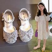 新款時尚夏中大童軟底單鞋春季皮鞋公主鞋兒童水晶鞋【小橘子】